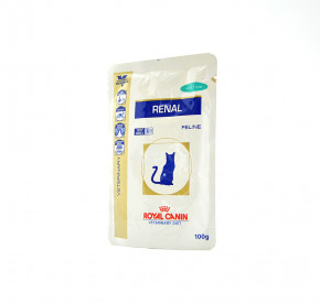 Royal Canin Feline RENAL with Tuna