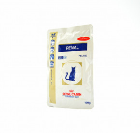 Royal Canin Feline RENAL with Beef
