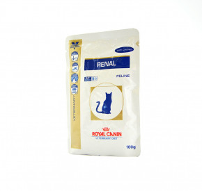 Royal Canin Feline RENAL with Chicken